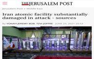 ادعای روزنامه اسرائیلی درباره خرابکاری در سایت هستهای ایران