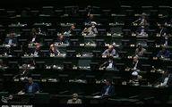 جلسه غیر علنی مجلس آغاز شد