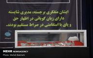 تصاویر: مراسم وداع با پیکر علامه مصباح یزدی در قم