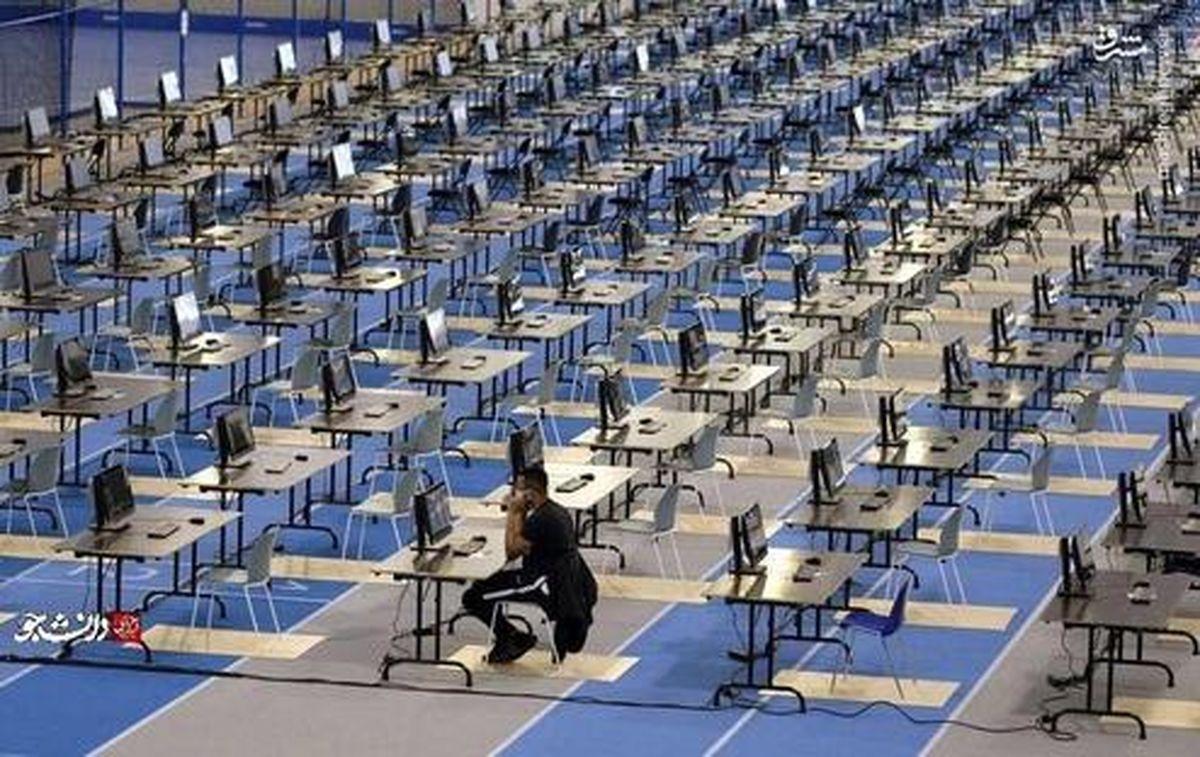 حضور تنها یک دانشجو در امتحانات دانشگاه! +عکس