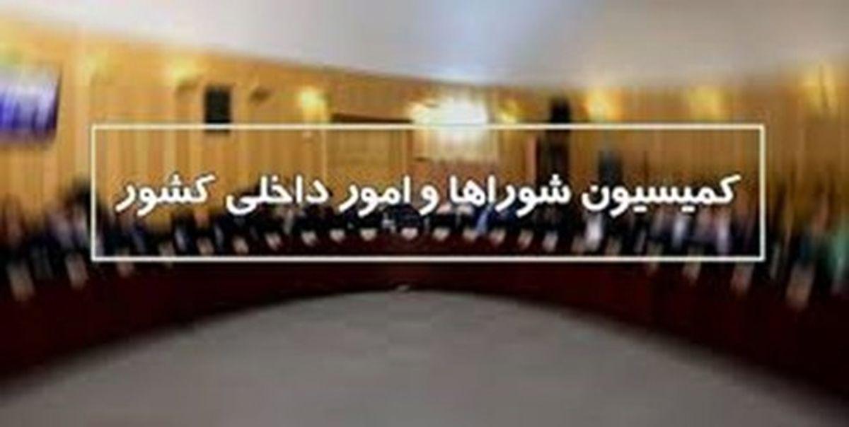 اصلاح قانون انتخابات ریاست جمهوری برای ۱۴۰۰