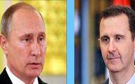 کرملین: اسد از توافق روسیه-ترکیه حمایت کرد