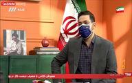 عوارض واکسن ایرانی کرونا چیست؟