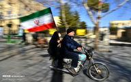 تصاویر: جشن تولد خلاقانه انقلاب در اصفهان
