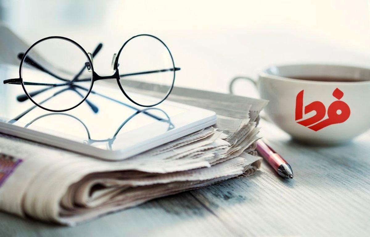 بازتاب خرابکاری در نطنز در روزنامهها/ سایه سیاه کرونا / رایزنیهای ارزی آقای نخست وزیر