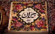 بهرام رادان در عاشقانه حسن فتحی +عکس