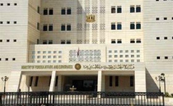 واکنش دمشق به حملات ائتلاف آمریکایی به دیرالزور
