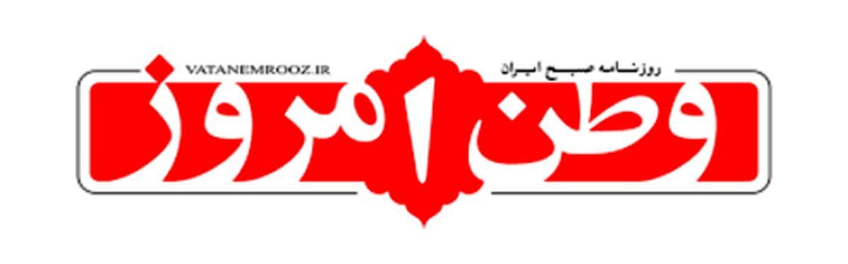 تیتر جنجالی «وطن امروز»: مدیریت شانهتخممرغی!