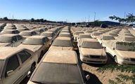آخرین وضعیت خودروهای دپو شده در گمرک