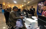 آقای مجری هم کاندیدا انتخابات مجلس شد
