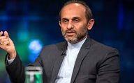 رئیس جدید رسانه ملی