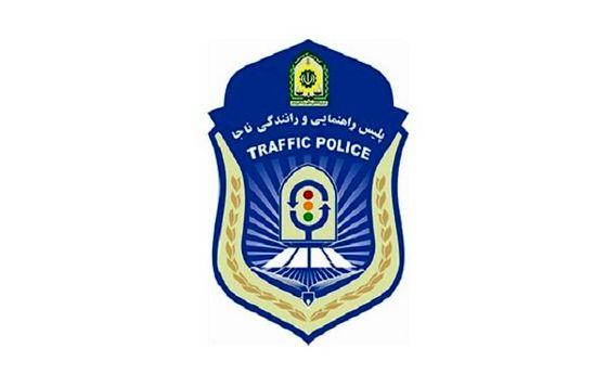 واکنش پلیس به ادعای هک شدن سایت راهور