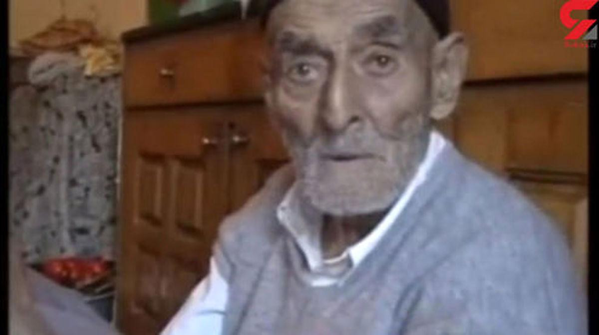 پیرمرد ۱۴۰ ساله مازندرانی شگفتی جدید جهان +عکس و فیلم