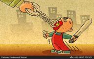 کاریکاتور: کوچکترین زورگیر تهران دستگیر شد