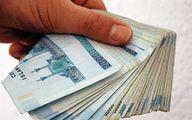 ٥٠٠ هزار میلیارد تومان گردش مالی «نادرست» بانکها