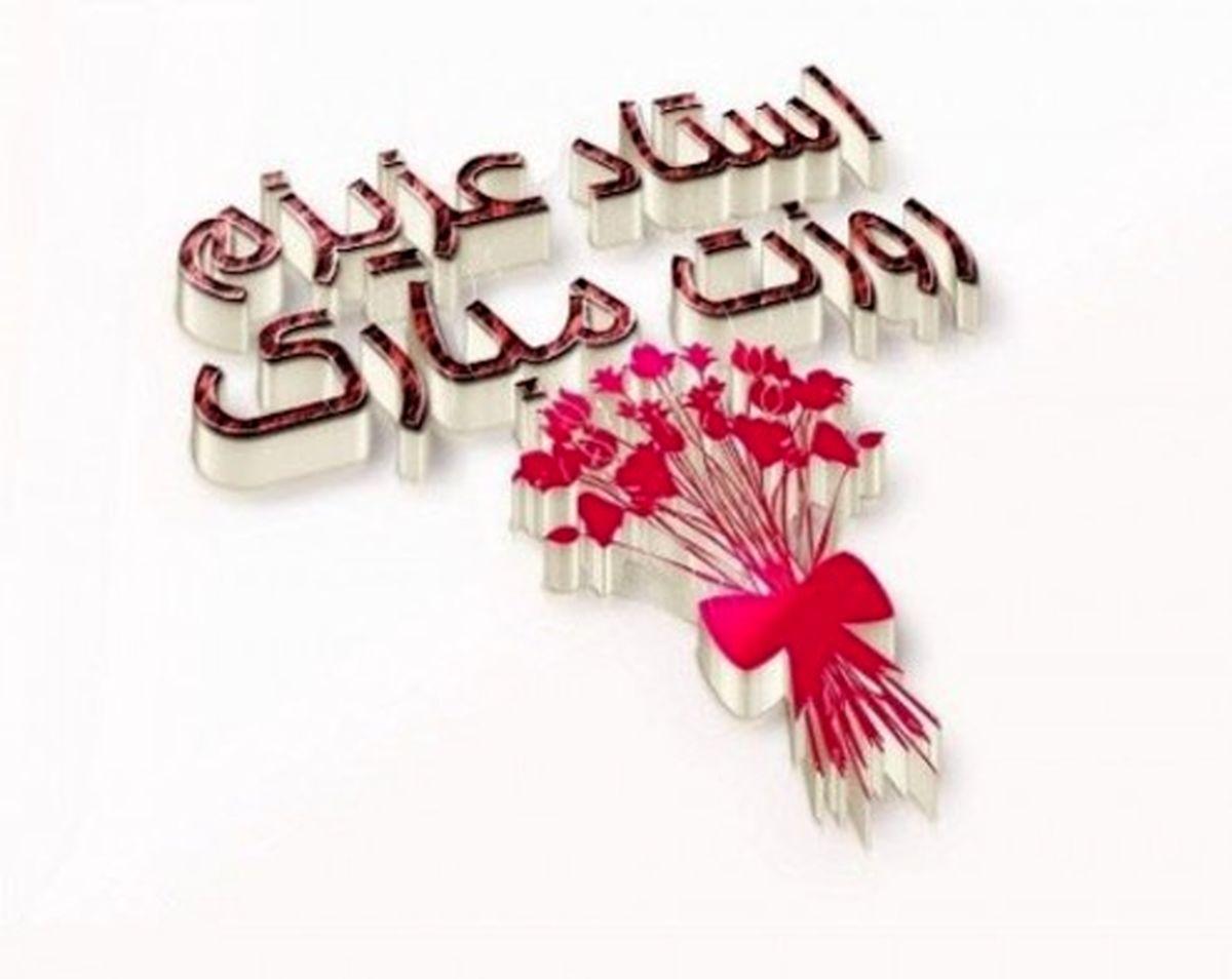 عکس نوشته تبریک روز معلم + متن تبریک روز استاد