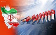 یک شهروند ایرانی در آمریکا متهم به نقض تحریم شد