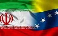 یک نفتکش دیگر ایرانی در راه ونزوئلا