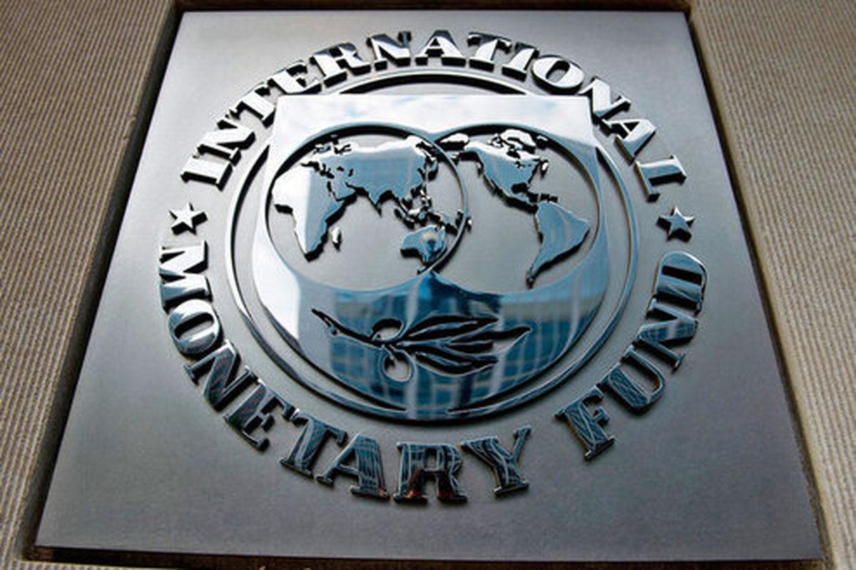 صندوق بینالمللی پول: رکودی شدید در پیش است