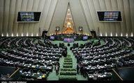 بررسی افزایش حقوق نمایندگان در صحن مجلس