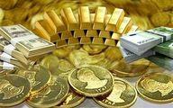 قیمت طلا: خبر خوش برای خریداران طلا / قیمت طلا در بازار پایین کشید