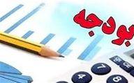 راهکار یک نماینده برای تامین بودجه عمرانی کشور