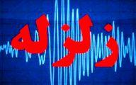 زلزله ۳.۵ ریشتری ازگله را لرزاند