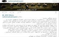 حمله به خواننده محبوب آذریها +عکس