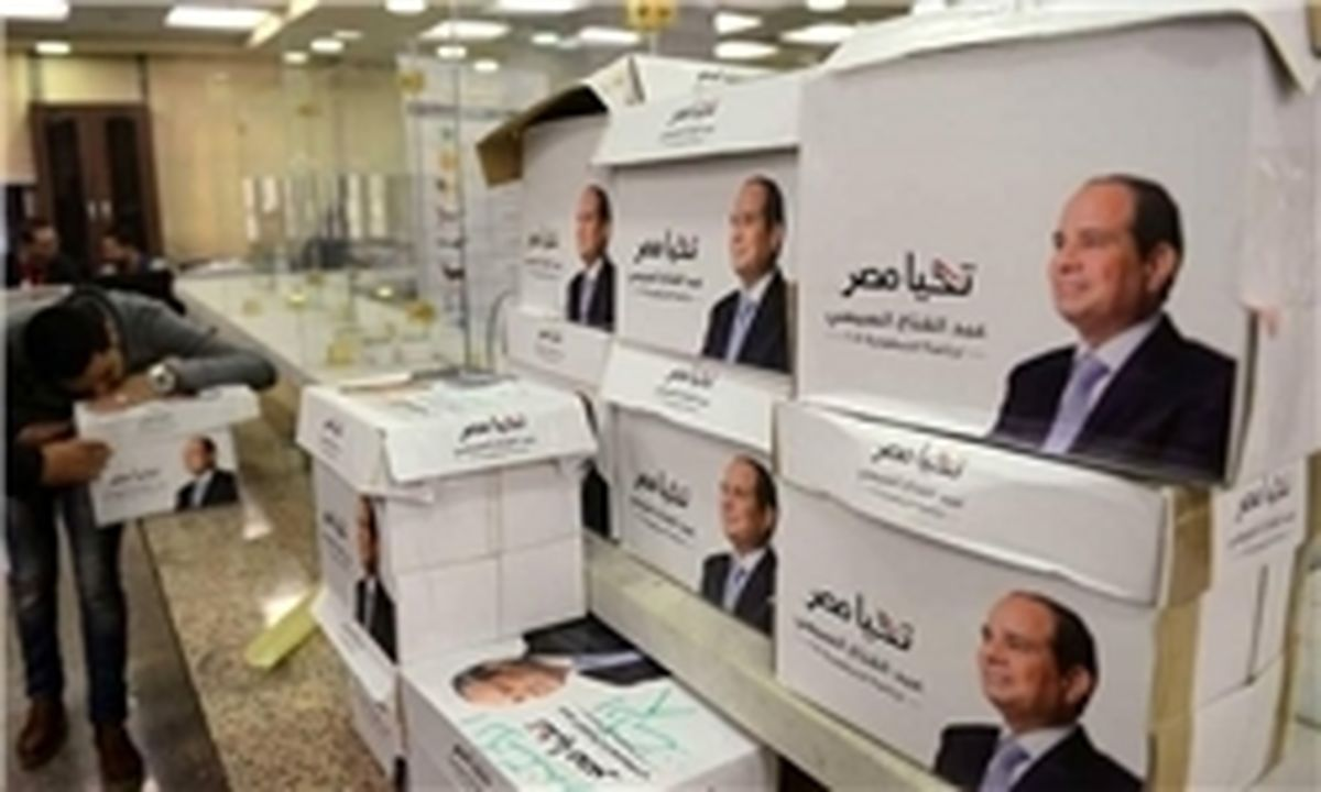 انتخابات ریاستجمهوری مصر با دو نامزد!