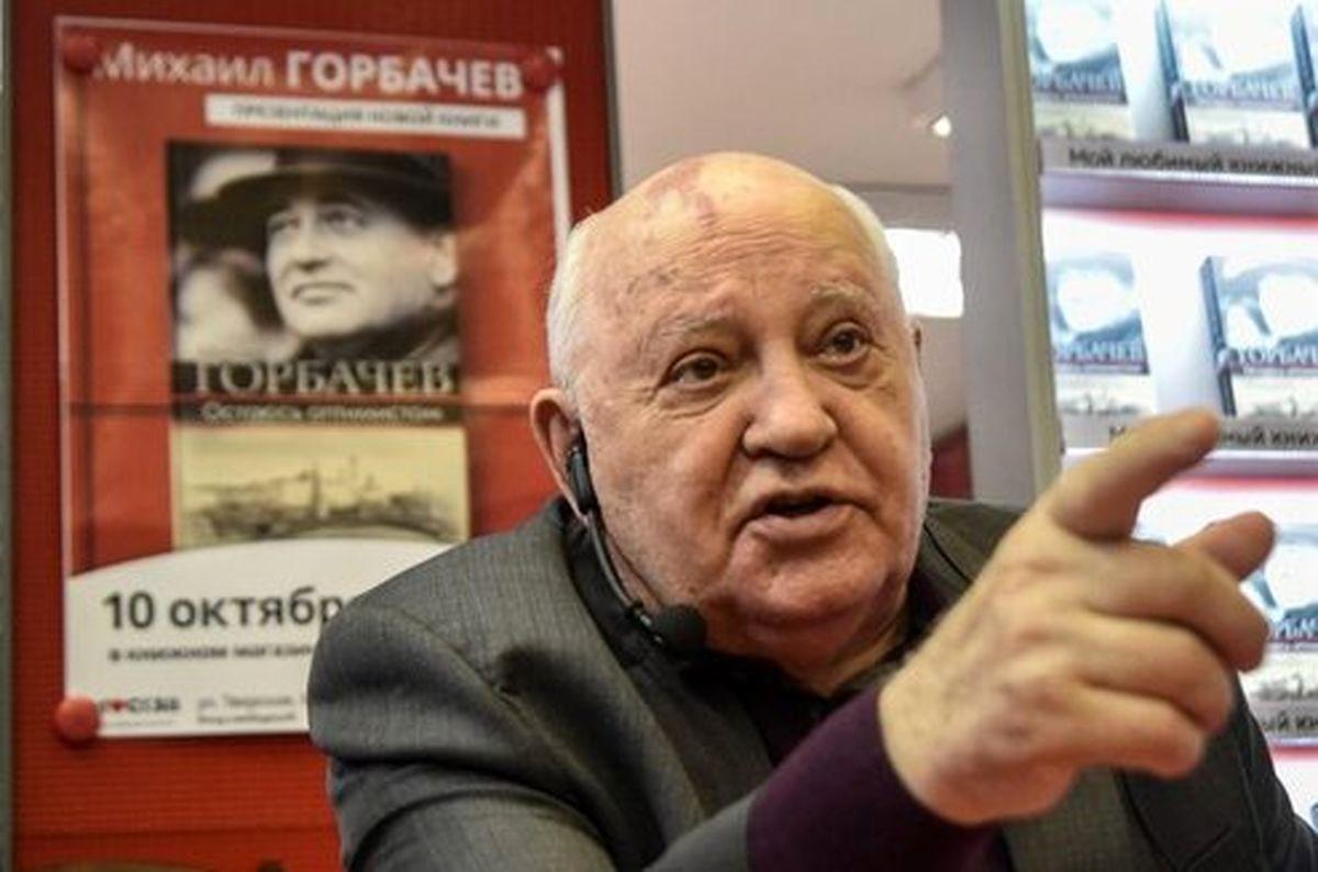 نظر گورباچف درباره روابط آمریکا- روسیه در دوران بایدن