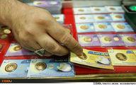 ادامه کاهش قیمتها در بازار سکه و طلا
