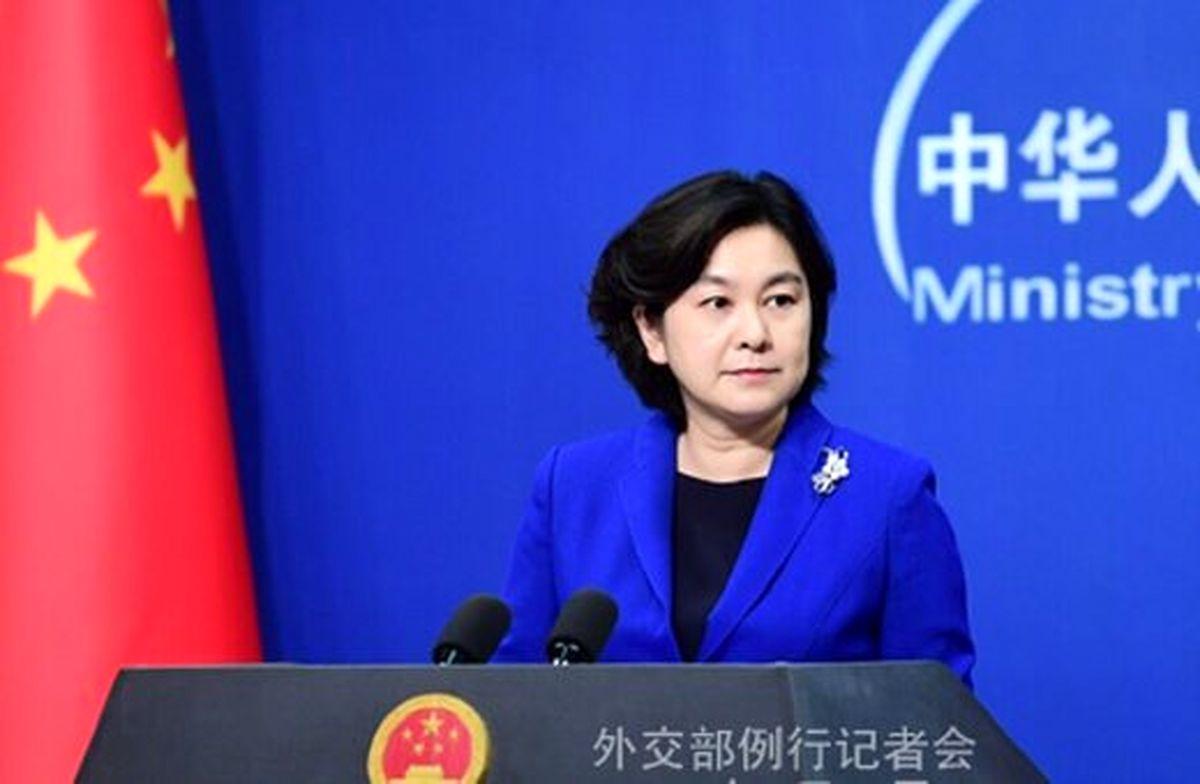 واکنش چین به احتمال بازگشت آمریکا به برجام