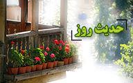 امام صادق (ع) از کدام گروه شیعیان متعجب هستند؟