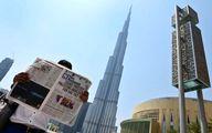 اولین مهمان اسرائیلی خاندان حاکم امارات +عکس