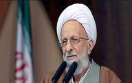 عیادت محمود احمدینژاد از آیتالله مصباح یزدی تکذیب شد