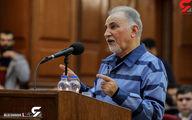 صحبتهای عجیب نجفی درباره میترا استاد در دادگاه