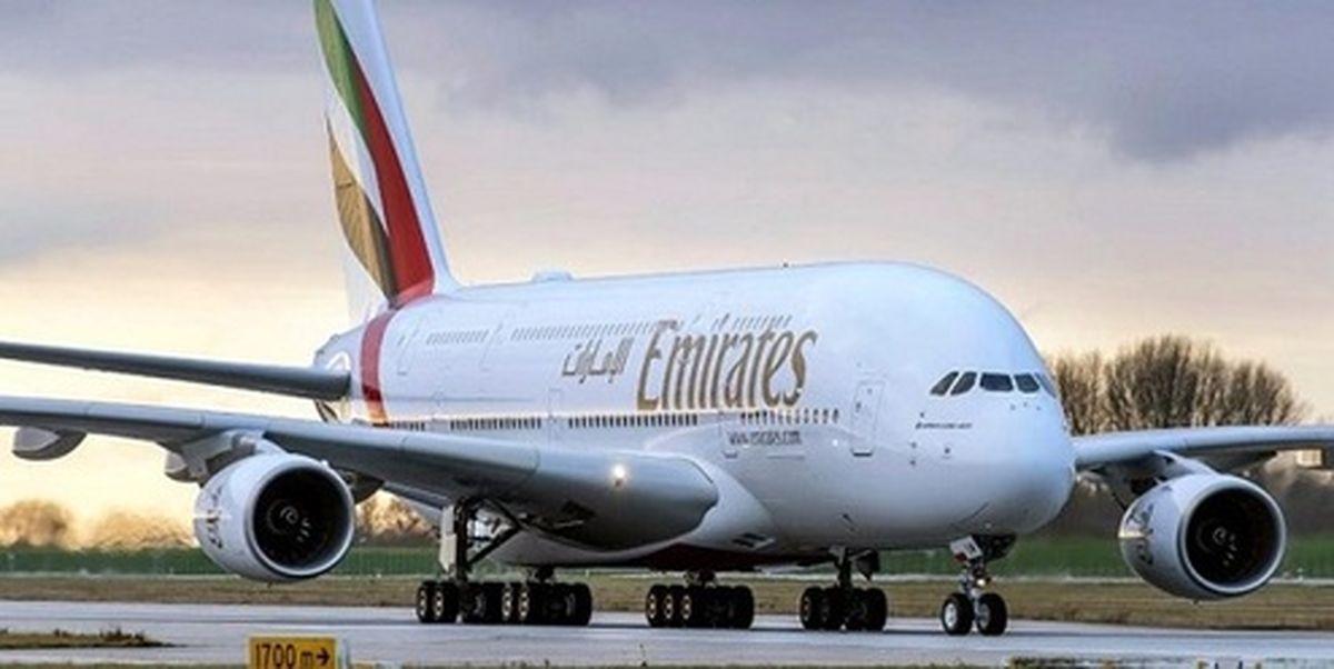 هواپیمایی امارات، پروازها به ایران را از سر میگیرد