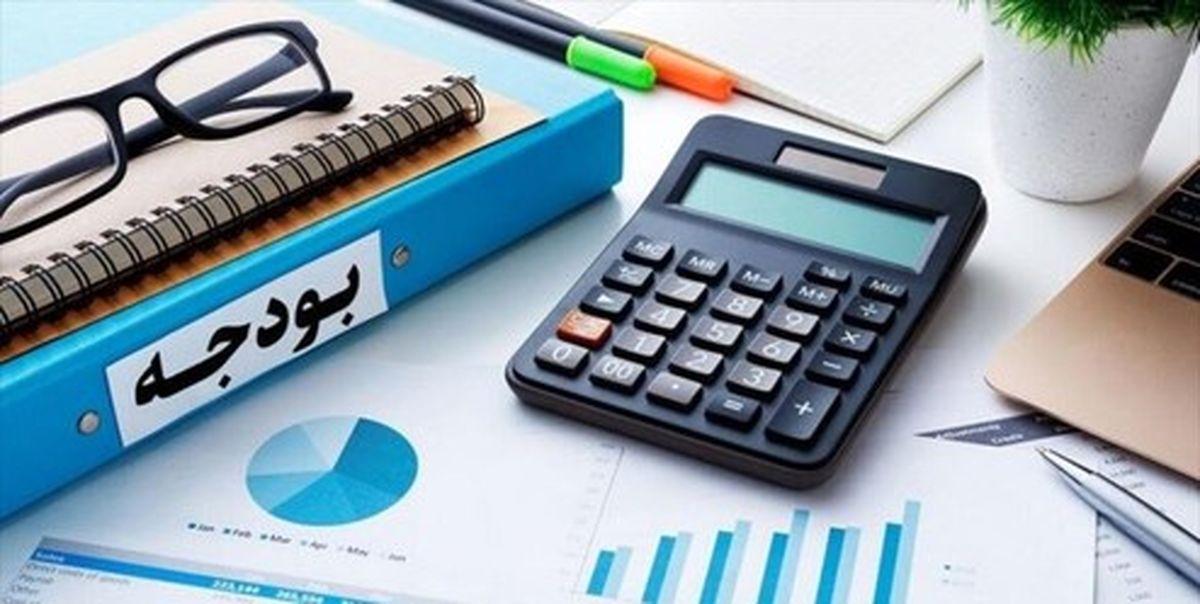 کاهش بودجه ۲۰ استان در بودجه ۱۴۰۰