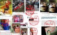 ترفندهای مجازی ضدانقلاب در اغتشاشات دیماه ۹۶
