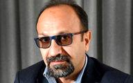 ماجرای جنجالی کپیبرداری اصغر فرهادی در فیلم جدیدش +تصاویر