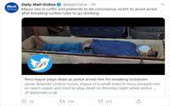 شهرداری که خود را به مردن زد! +عکس