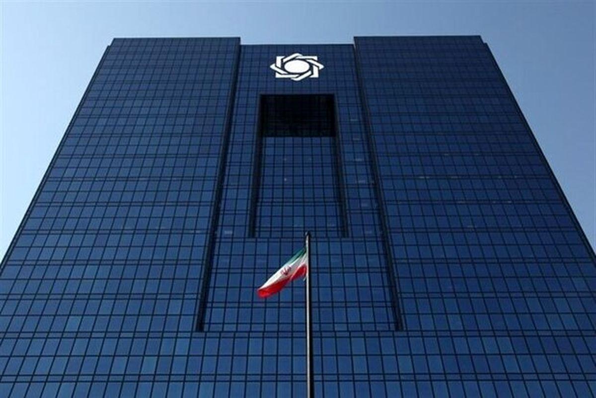 طرح استقلال بانک مرکزی کلید خورد