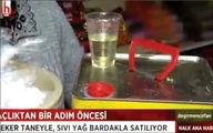 کمبود روغن به ترکیه هم رسید! +عکس