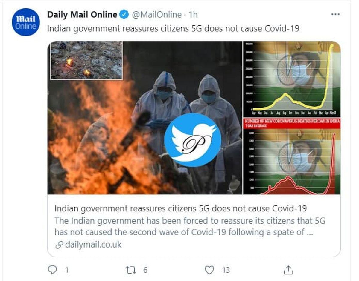 شایعه عجیب در هند درباره بحران کرونا