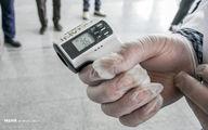 تصاویر: ضد عفونی و اجرای طرح کنترل تب در پایانه مسافربری تبریز