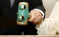 «جشن طلاق» به شیوه زوجهای ژاپنی! +تصاویر