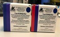 خبر پوتین از مجوز تولید دومین واکسن کرونای روسی