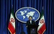 وزیر امور خارجه انگلستان فردا به ایران میآید