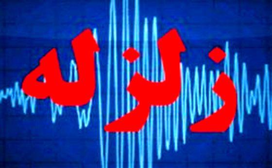 زلزله ۳.۶ ریشتری حوالی قصرشیرین را لرزاند