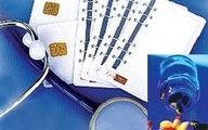 با پرداخت ۲۶۰ هزار تومان یک سال بیمه شوید!/ کلاهبرداری در روز روشن و به اسم کارت هوشمند بیمه سلامت/ تهدید میکنند که اگر ثبت نام نکنید یارانهتان قطع میشود!
